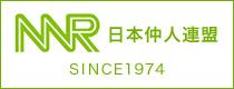 結婚相談所・婚活ビジネスの開業なら日本仲人連盟